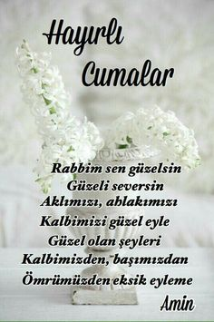 Islam Muslim, Ms Gs, Islamic Quotes, Ramadan, Quran, Allah, Religion, Messages, Words