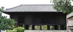 Shoso-in - Комора на підпорах — Вікіпедія