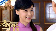 大当家 18 宠女人的老公才是好老公-有爱心的女人最美【1080P】