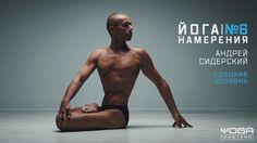 Картинки по запросу экстримальные позы йоги