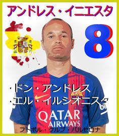 Andrés Iniesta #8 #barcelona #spain #football #futbol #soccer #footballer