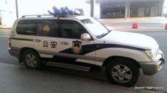 Police @ Xian, China