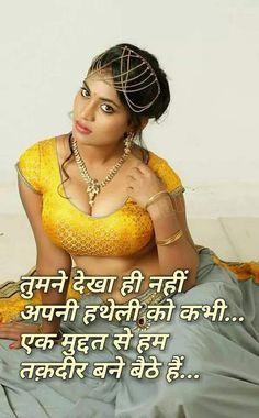 Beautiful Girl In India, Beautiful Gorgeous, Beautiful Women, Beautiful Bollywood Actress, Most Beautiful Indian Actress, Beauty Full Girl, Beauty Women, Indian Actresses, Hot Actresses
