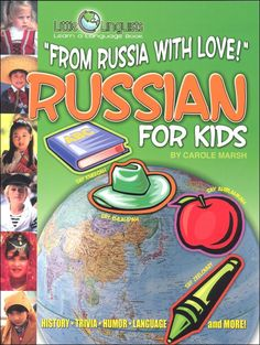 Russian For Kids (Little Linguists) | Main photo (Cover)