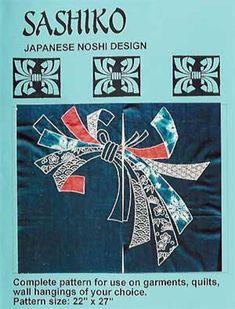 Sashiko Noshi Design