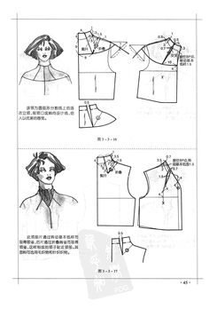 collars #sewing, #patternmaking. #dressmaking. #garment design