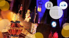 Disney Calendar, Calendar Wallpaper, Japanese, Decor, Decoration, Japanese Language, Decorating, Deco