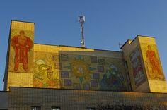 Дворец судостроителей. Советская мозаика.
