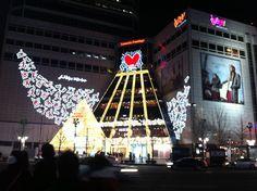 동대문쇼핑타운 (Dongdaemun Shopping Town) in 서울특별시