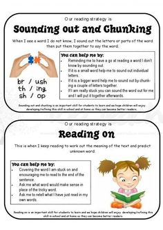 reading strategy cards… Great to give parents. Repinned by SOS Inc. Resources @sostherapy.  | followpics.co