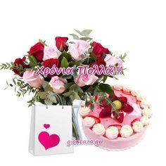 Χρόνια Πολλά Λουλούδια Τούρτες Καρδιές - Giortazo.gr Floral Wreath, Wreaths, Decor, Floral Crown, Decoration, Door Wreaths, Deco Mesh Wreaths, Decorating, Floral Arrangements