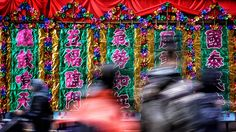 Chinese New Year Ornament by Wilfred Y - Photo 139300415 - 500px
