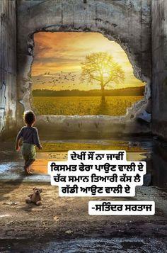Sikh Quotes, Gurbani Quotes, Cartoon Quotes, Money Quotes, Real Quotes, Words Quotes, True Quotes, Qoutes, Cute Quotes For Life