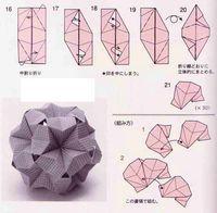 Adobesia: Diagramm von Kusudama-Blume von Asagao zum Wind von Art A Origami And Kirigami, Origami Paper Art, Oragami, Money Origami, Origami Ball, Origami Instructions, Origami Tutorial, Origami Lights, Paper Folding Art