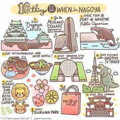 Top 10 Kawaii Guides to Japan! ~ Drop Dead Cute - Kawaii for Sexy Ladies Nagoya, Osaka, Go To Japan, Visit Japan, Japan Trip, Tokyo Trip, Tokyo 2020, Kyoto, Stuff To Do