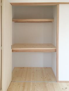 House Rooms, White Light, Bedroom Furniture, Diy And Crafts, Bookcase, Ikea, New Homes, Shelves, Wood