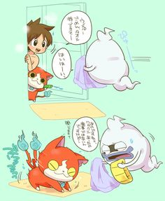 Yo-kai Watch | Nate (Keita), Jibanyan and Whisper Yo Kai Watch 2, Zelda Anime, When Im Bored, Kawaii, Pokemon Sun, Cartoon Art, Anime Characters, Pikachu, Animation