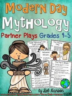 5 partner play scripts all related to the gods and goddesses of Mount Olympus! $