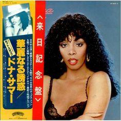 International Album cover #DonnaSummer #Disco #Vinyl #Music #International