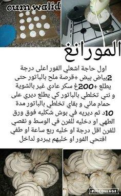 "recettes sucrées de ""oum walid"" Ph Food Chart, Food Charts, Arabic Sweets, Arabic Food, Tunisian Food, Algerian Recipes, Macaroon Recipes, Food Wallpaper, Dream Cake"