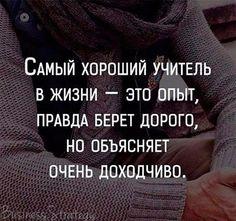 """Кто согласен ставьте """"Нравится"""", а потом """"Поделиться"""" DreamPared-Ваш путь к мечте! http://www.dreampared.ru #мечта"""