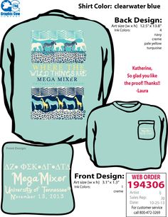 Where the Wild Things are Megamixer T-shirt. DZ at Tennessee