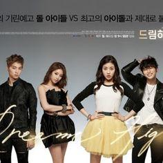 dream high 2 korea drama series dvd murah cuma 7000 perkeping posisi jakarta