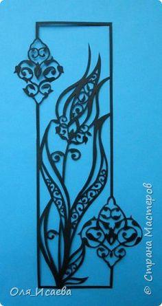 Картина панно рисунок Вырезание Из бумаги Бумага фото 6