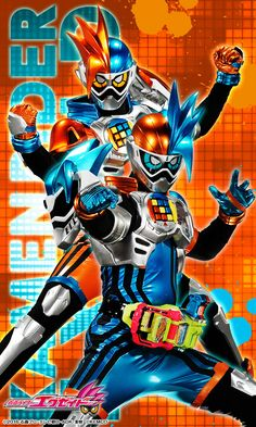 Kamen Rider Ex-Aid Kemco Cards (Bad spelling and all)