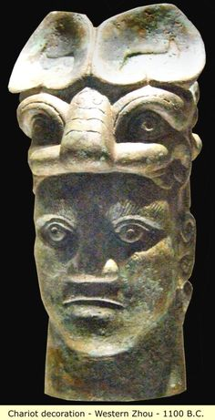 The Xia and Shang: The original Black civilizations of China Chariot  decoration-Western  Zhou 1100 BC