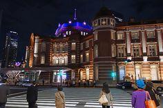 Tokyo Station ,JR Line