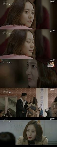 "[Spoiler] ""Prison Playbook"" Krystal as Park Hae-soo's Ex-Girlfriend"