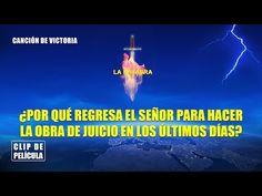 """馃槆""""Qui茅n es el que ha regresado"""" (V) - Nadie puede sustituir a Dios al realizar la obra del juicio馃槆 #Rel谩mpagoOriental #Biblia #Evangelio #Juicio #Cordero #LaVidaEterna #Pel铆culaReligiosa #LaVenidaDeJes煤s #BuenasNuevas #Fe #LaProfec铆aB铆blica #CreerEnDios Victorious, Songs, Videos, Movies, Movie Posters, Christ, Believe In God, Gods Will, Names Of God"""