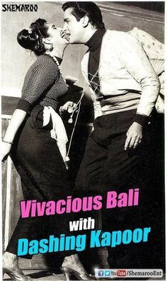 Shammi Kapoor, Indian Movies, Vintage Photos, Movie Stars, Bollywood, Cinema, Icons, Memories, History