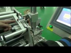 Instructions on how to operate automatic top labeling machine for shoe p...