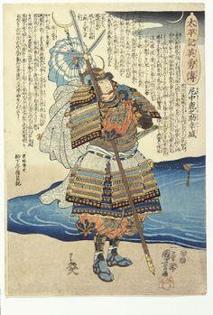 浮世絵 Pinturas del Mundo Flotante: Utagawa Hiroshige