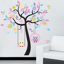 Buy DIY Owl Bird Tree Wall Sticker Home Decor Room for Kids Living room Decals Children Baby Nursery Decorative Wallpapers stickers at www.babyliscious.com! Free shipping to 185 countries. 21 days money back guarantee. Wall Stickers Cartoon, Kids Room Wall Stickers, Wallpaper Stickers, Flower Wall Stickers, Wallpaper Decor, Wall Stickers Home Decor, Wall Stickers Murals, Cartoon Wall, Mural Wall