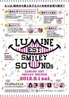 ルミネエスト新宿で、音楽×お笑い×ファッションのイベント「LUMINE EST SMILEY SOUNDS」開催の写真1