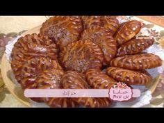 سيجار بكريمة الكراميل قناة سميرة Zine Wa Hama Samira TV زين وهمة - YouTube