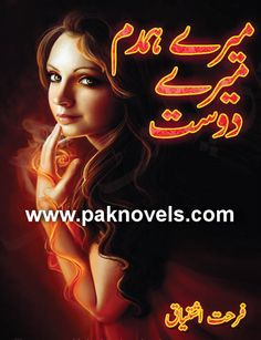 Urdu novels by Farhat Ishtiaq, Urdu novels by Umera Ahmed, free online Urdu…