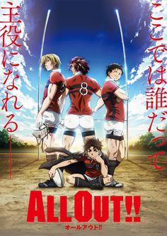 Le site internet de l'adaptation du manga de rugby All Out!! de Shiori Amase annonce l'arrivée de deux nouveaux comédiens : Kenshō Ono (Bungo Stray Dogs, Seraph of the End ,Kuroko&#8217…