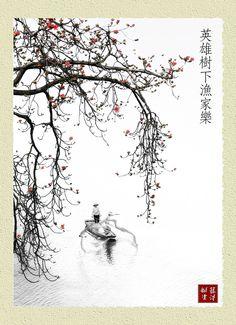 chinese http://learningchinesespeak.com