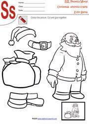 santa-christmas-craft-worksheet