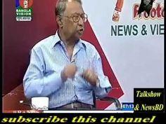 News and Views   নিউস এন্ড ভিউস 31 August 2016