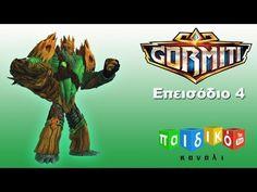 Gormiti - Επεισόδιο 4 - Παιδική Σειρά - Paidiki Seira | Παιδικό Κανάλι - YouTube Youtube, Movies, Movie Posters, Art, Art Background, Films, Film Poster, Kunst, Cinema