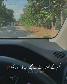 Poetry Quotes In Urdu, Best Urdu Poetry Images, Love Poetry Urdu, Urdu Quotes, Best Quotes, Urdu Thoughts, Positive Thoughts, Positive Quotes, Sad Girl Quotes