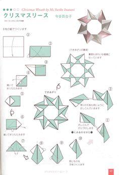 NOA Magazine - Origami de Christmas2 - Documents