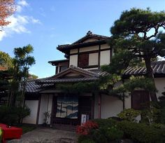 machiya japanese house maison traditionnelle tokyo japan japon  aikido kyoto circuit
