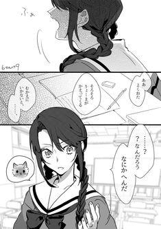 Prince Of Tennis Anime, Manga, Fictional Characters, Tennis, Princesses, Sleeve, Manga Comics