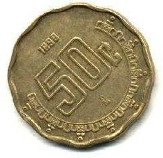Mexican Peso, Coins Worth Money, Money Stacks, Coin Worth, Rare Coins, Weird World, Stamp, Personalized Items, Pennies
